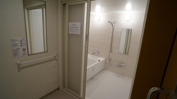 THE POCKET HOTEL 京都四条烏丸「ユニバーサルツイン」バスルーム